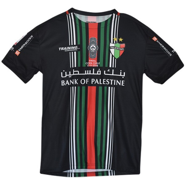 Maillot Foot Pas Cher CD Palestino Enersocks Final Copa 2018/2019 Noir