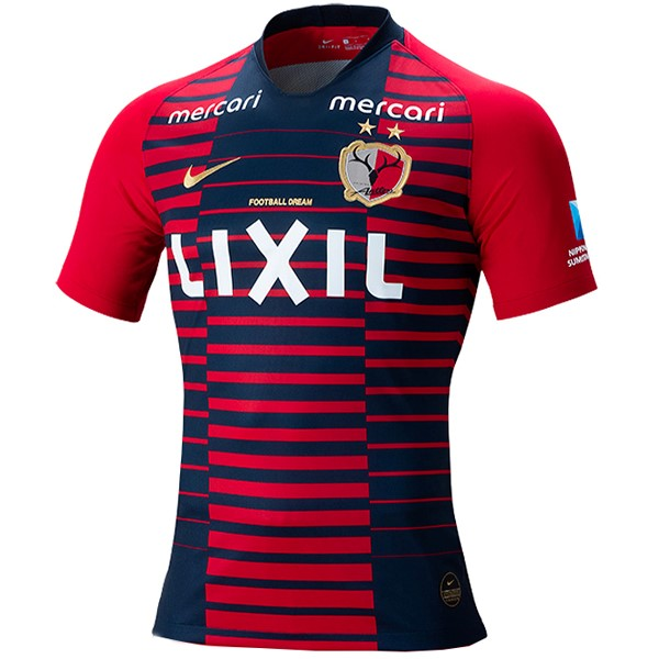 Maillot Foot Pas Cher Kashima Antlers Domicile 2019/2020 Rouge