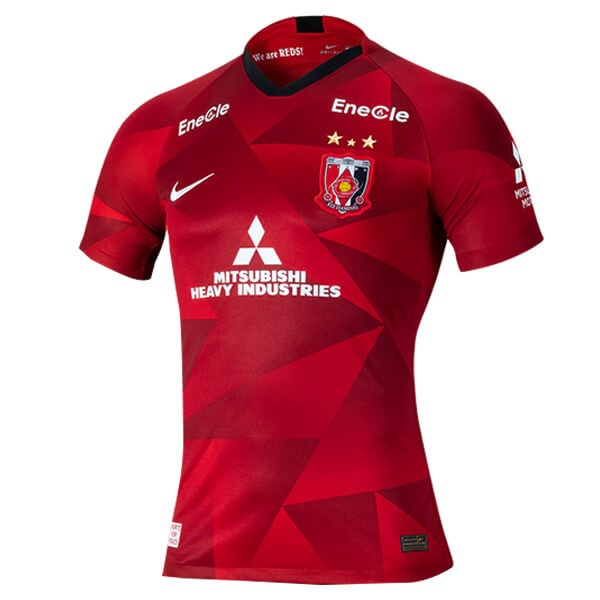 Maillot Foot Pas Cher Urawa Red Diamonds Domicile 2020/2021 Rouge