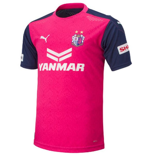 Thailande Maillot Foot Pas Cher Cerezo Osaka Domicile 2020/2021 Rose