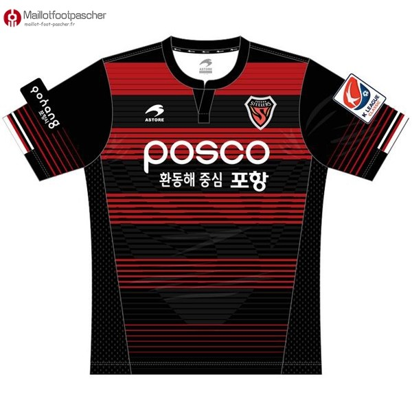 Maillot Foot Pas Cher Pohang Steelers Domicile 2017/2018 Astore